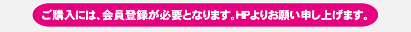 最大5000円ポイント贈呈